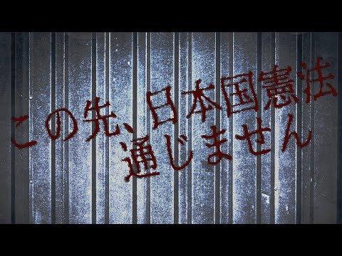 【犬鳴村】地図に載らない日本一の心霊スポットがヤバかった