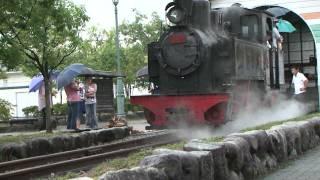山形 河北町・「いもこ列車」