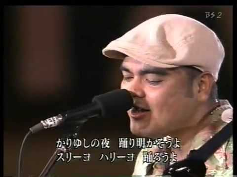 BEGIN かりゆしの夜 KARIYUSHI NO YORU