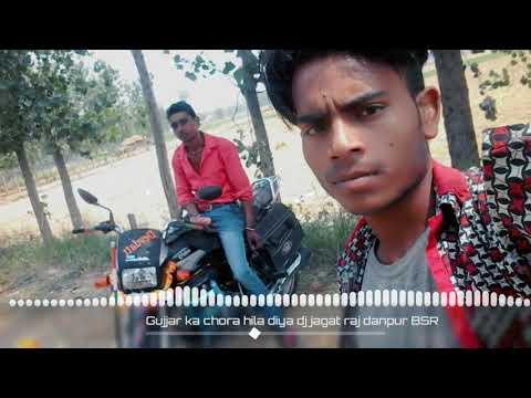 Gujjar ka chora hila diya hard mix dholki mix by dj jagat raj 8433215381