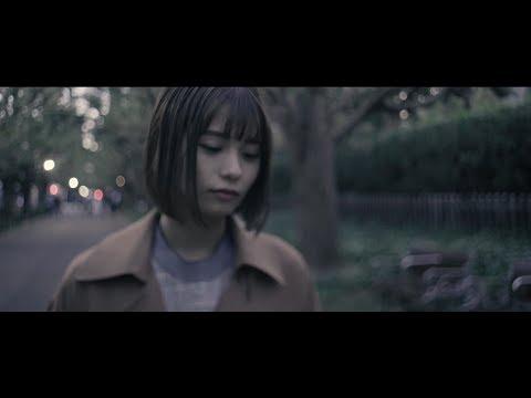 Youtube: Omokage / Kana Adachi