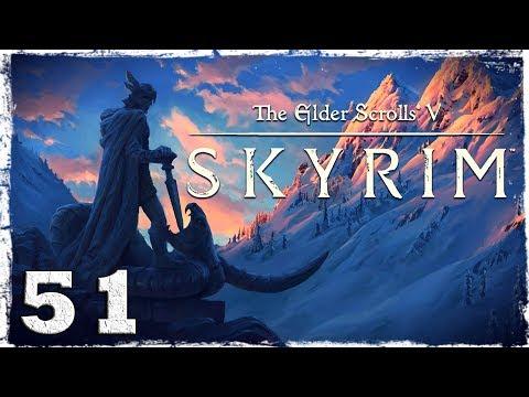 Смотреть прохождение игры Skyrim: Legendary Edition. #51: Опасный путь.