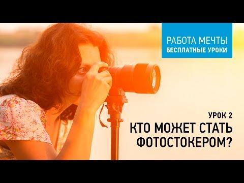 Доска объявлений Ульяновск