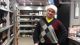 Какое шампанское выбрать.  6 серия