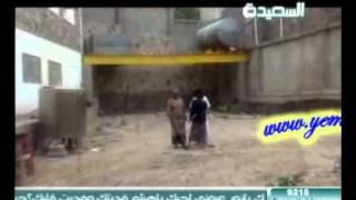 الكاميرا الخفية اليمنية 2010    الآرض 1