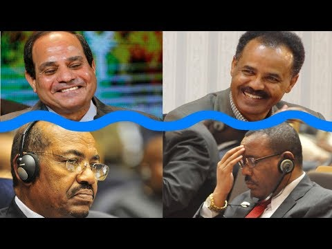 Egypt Troops in Sawa Eritrea? Sudan Ethiopia - Eritrean News