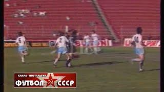 1988 Dynamo Kiev FC Bordeaux France 1 1 Football Pacific Cup 88 review 2