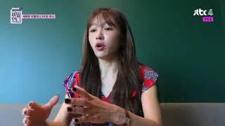[Vietsub] Secret Sister - EXID Hani x Weki Meki Yoojung [1]