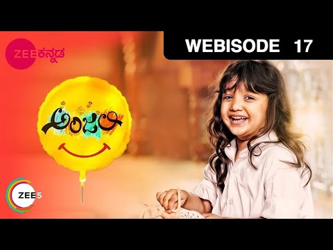 Paaru | Episode - 18|Best Scene | 26 Dec 2018| #ZeeKannada Serial