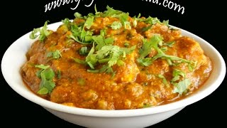 Paneer Matar - Matar Paneer - Indian Food Andhra Cooking Telugu Vantalu Vegetarian Recipes
