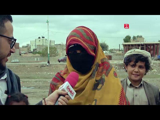 مدينة الامل | الحلقة 24 | قناة الهوية