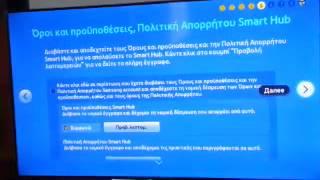 видео Разблокировать 2kom.ru