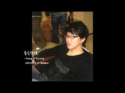 Sung Si Kyung - 좋을텐데 it would be good (radio 2010.9)