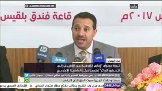 مركز العاصمة الاعلامي يدشن اعماله بتنظيم ندوة اعلامية بمارب