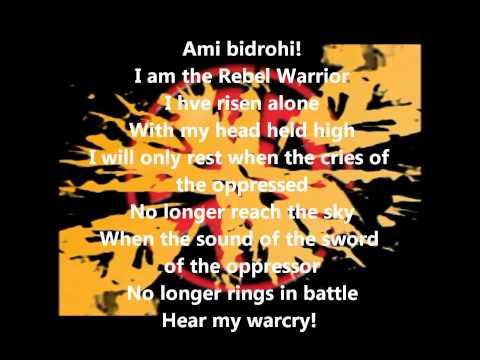ASIAN DUB FOUNDATION   rebel warrior screen lyrics