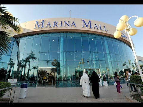 Marina Mall | ABU DHABI CITY TOUR, UAE | Waterfront Promenad