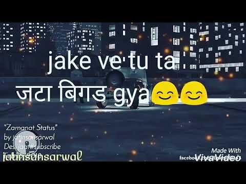 Zamanat  dhillon whatsapp status