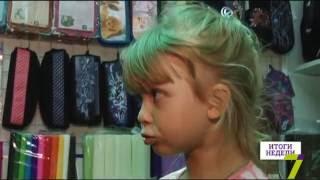 Сколько стоит в Одессе собрать ребенка в школу?(, 2016-08-06T17:53:55.000Z)