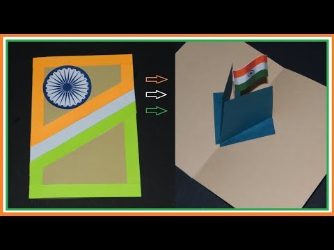 Independence day card making ideas (easy) || tri-color card - DIY - Paper Crafting