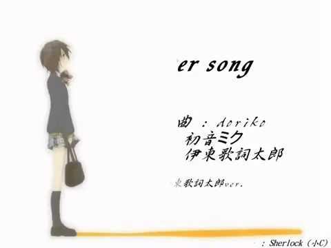 letter song ( 伊東歌詞太郎 版) - YouTube