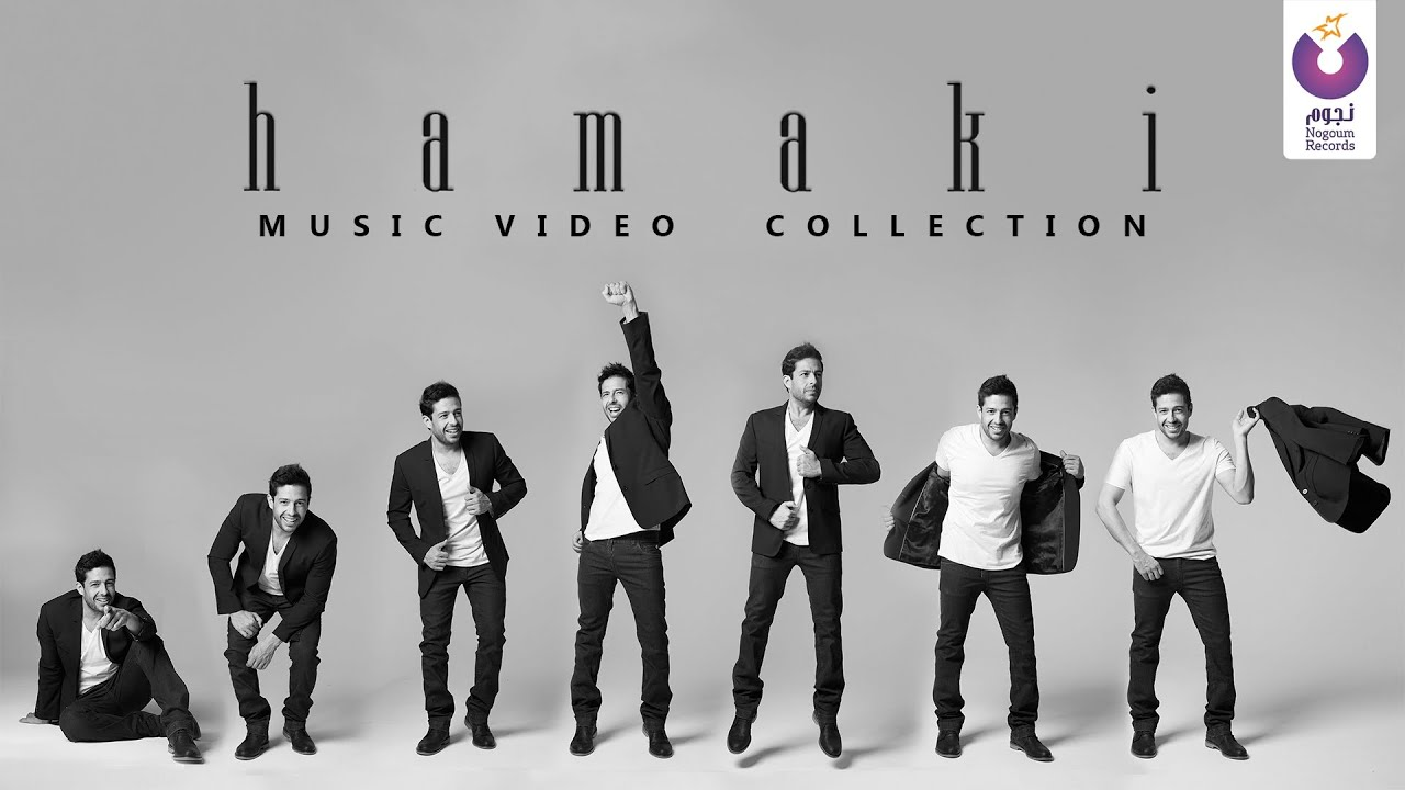 Hamaki's Most Iconic Music Videos  | أجمل كليبات حماقي