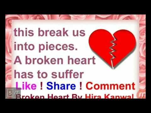 A Broken Heart By Hira Kanwal ~ English With Urdu ! Hindi Translation