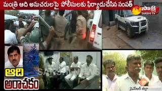 Jammalamadugu | Clashes Between YSRCP and TDP || Live Updates - Watch Exclusive