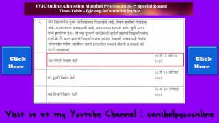 fyjc online admission mumbai process 2016 17 special round time table fyjc org in mumbai 2