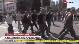 Украинские войска провели парад в Донецке(Украинские войска провели парад в Донецке в день независимости продолжение: http://www.youtube.com/watch?v=FDvS9DuF-Ps&list=UUuBkh86..., 2014-08-24T11:09:12.000Z)