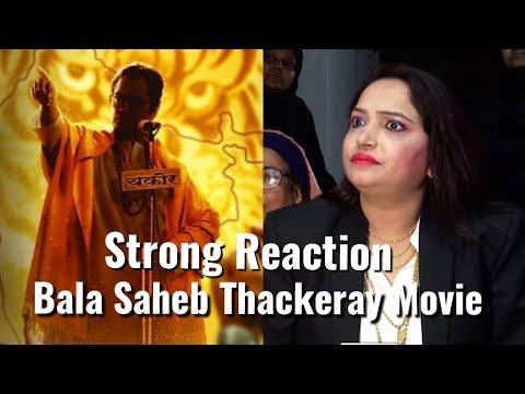 Shabnam Shaikh Reaction On Bala Saheb Biopic - Thackeray Movie