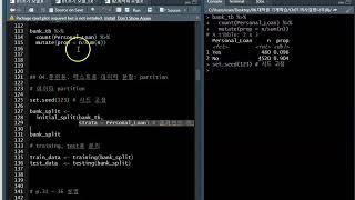 Ch07_06.R 의사결정나무실습(데이터분할)