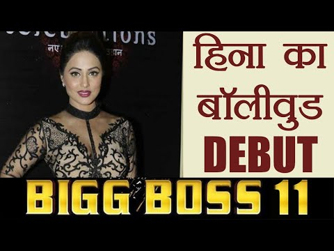 Bigg Boss 11: Hina Khan to make her BOLLYWOOD DEBUT soon ! | FilmiBeat