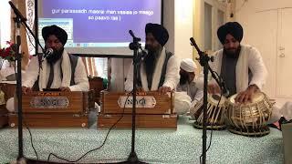 ਗੁਰ ਪਰਸਾਿਦ ਮੇਰੈ ਮਨਿ ਵਸਿਆ by Bhai Balkar Singh ji Bir Ludhiana wale(New Zealand Kirtan)