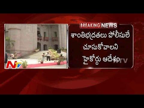 High Court Ordered to Police: Gives Police Protection to Mudragada Padmanabham Padayatra || NTV