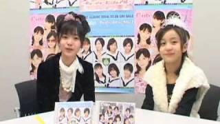 ハロー!がいっぱい 003回 鈴木愛理・萩原舞.