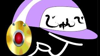 ブレイクダンス練習用で2008年に作りましたー Break dance mix DJ JUNPE...