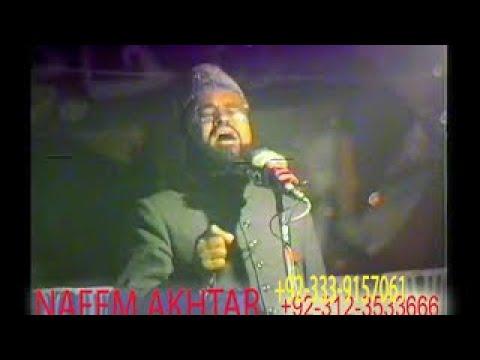 Download Syed Abdul Majeed Nadeem R.A at Chowk Namak Mandi Peshawar - 11-11-1988