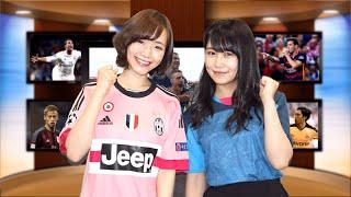 AKB48の小嶋真子がMCを務める次世代サッカー情報番組『F.Chan TV』。ゲストには女優、RIZINガールの上妻未来さんが登場! 視聴者が選ぶJ1 1stステージ第9節 ...