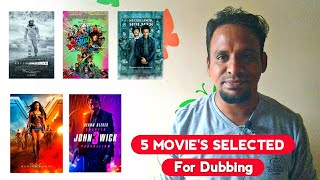 5 Majority Hollywood Movies Selected For Tamil Dubbing