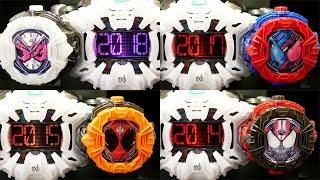 仮面ライダージオウ サウンドライドウォッチシリーズ 【SGライドウォッチ01】 Kamen Rider Zi-O Ziku-Driver 【SG Ridewatch 01】