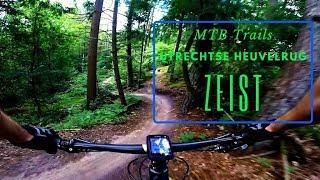 MTB route Zeist  De Krakeling (singletrack)