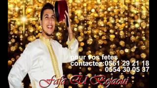 fafa el bejaoui speciale fetes 2016 bnet bejaia piste 5