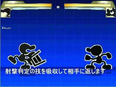 Mugen mr game and watch