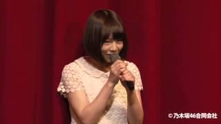北野日奈子(きたのひなこ) 1996年7月17日生まれ.