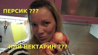 Анапа Фрукты Цены Пробуем Не советую брать их в ...