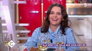 Au dîner avec Juliette Binoche ! - C à Vous - 22/02/2019