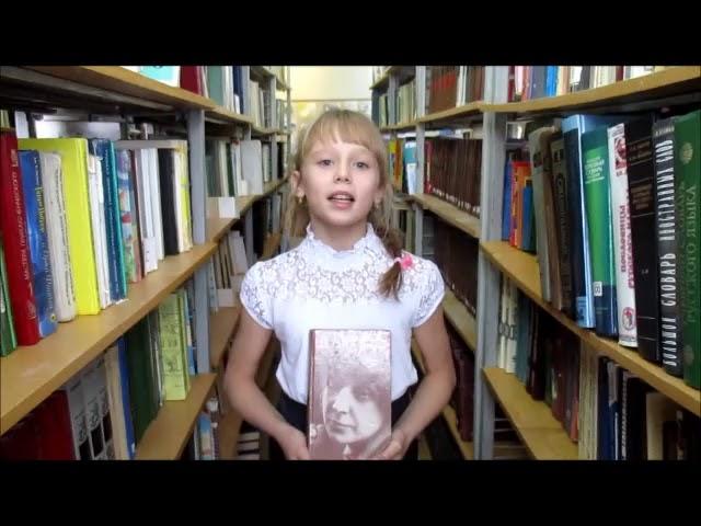 Изображение предпросмотра прочтения – «Школьники моего класса» читают произведение «О, слезы на глазах!...» М.И.Цветаевой
