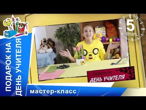 Обучающее видео, уроки онлайн