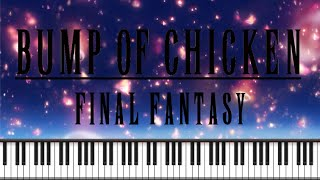 Piano tutorial with synthesia : Piano arrangement Bump of Chicken i...