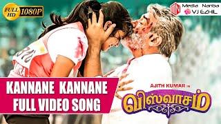 Kannaana Kanney Full Video Song - Viswasam  (Media Nanba)